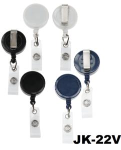 Clip on jojo riemclip medium versterkt bandje (logo ruimte 25 mm)